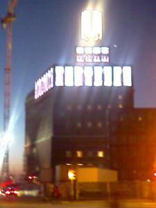 2010-u-turm-videoinstallation-bei-nacht